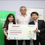 """Giải nhất cuộc thi """"giải pháp xanh cho thành phố"""""""