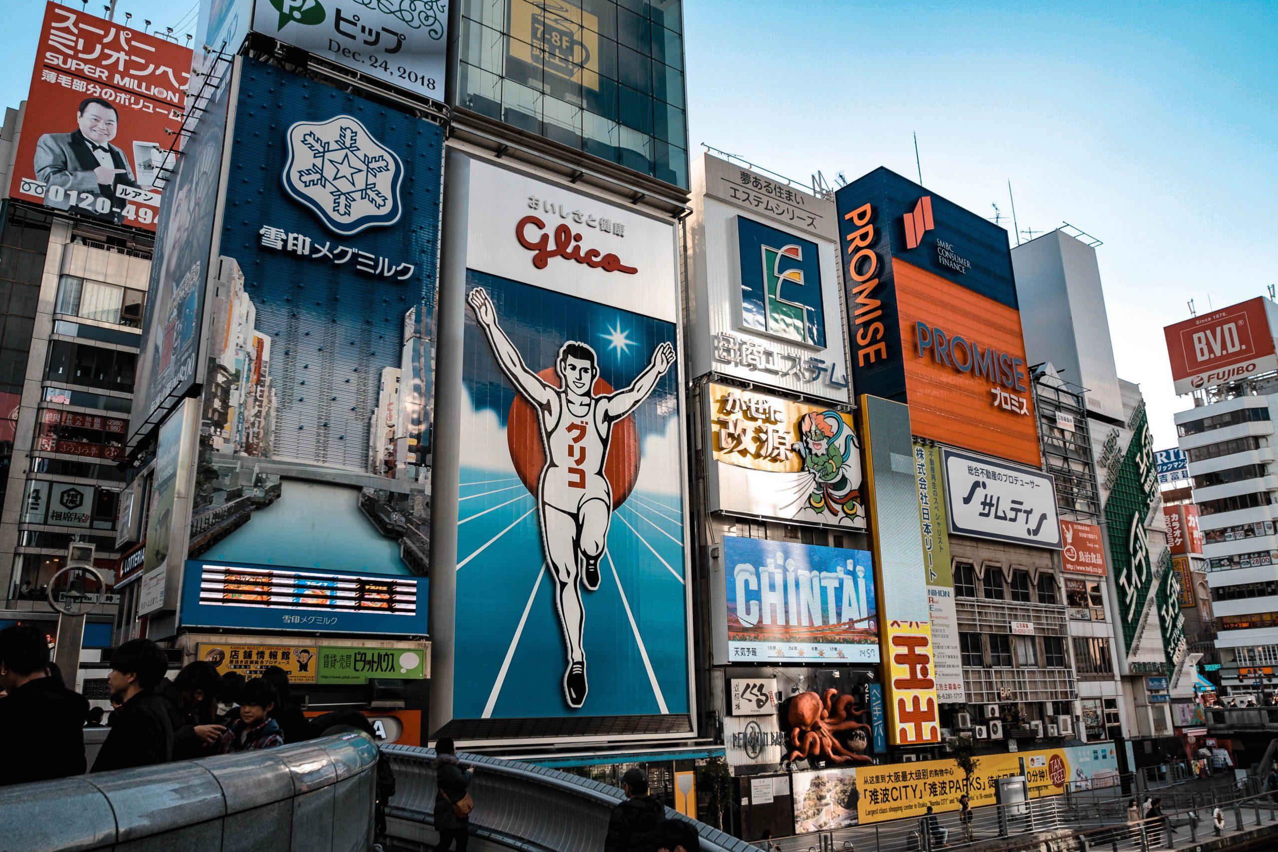 quảng cáo billboard ngoài đường